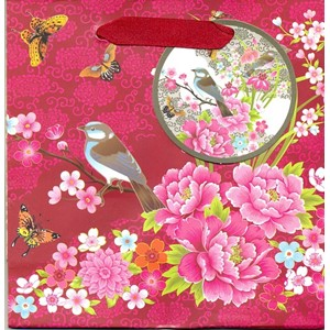 """Red Flower & Bird"", Gavepose small"