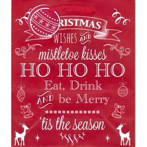 """Christmas Text"" Gavepose medium, 2 assorter"